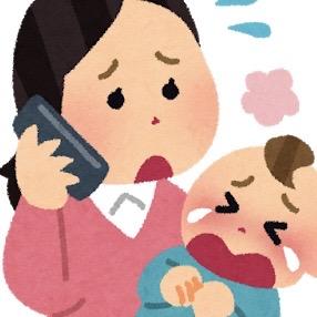 家事に育児に仕事に大忙しの女性